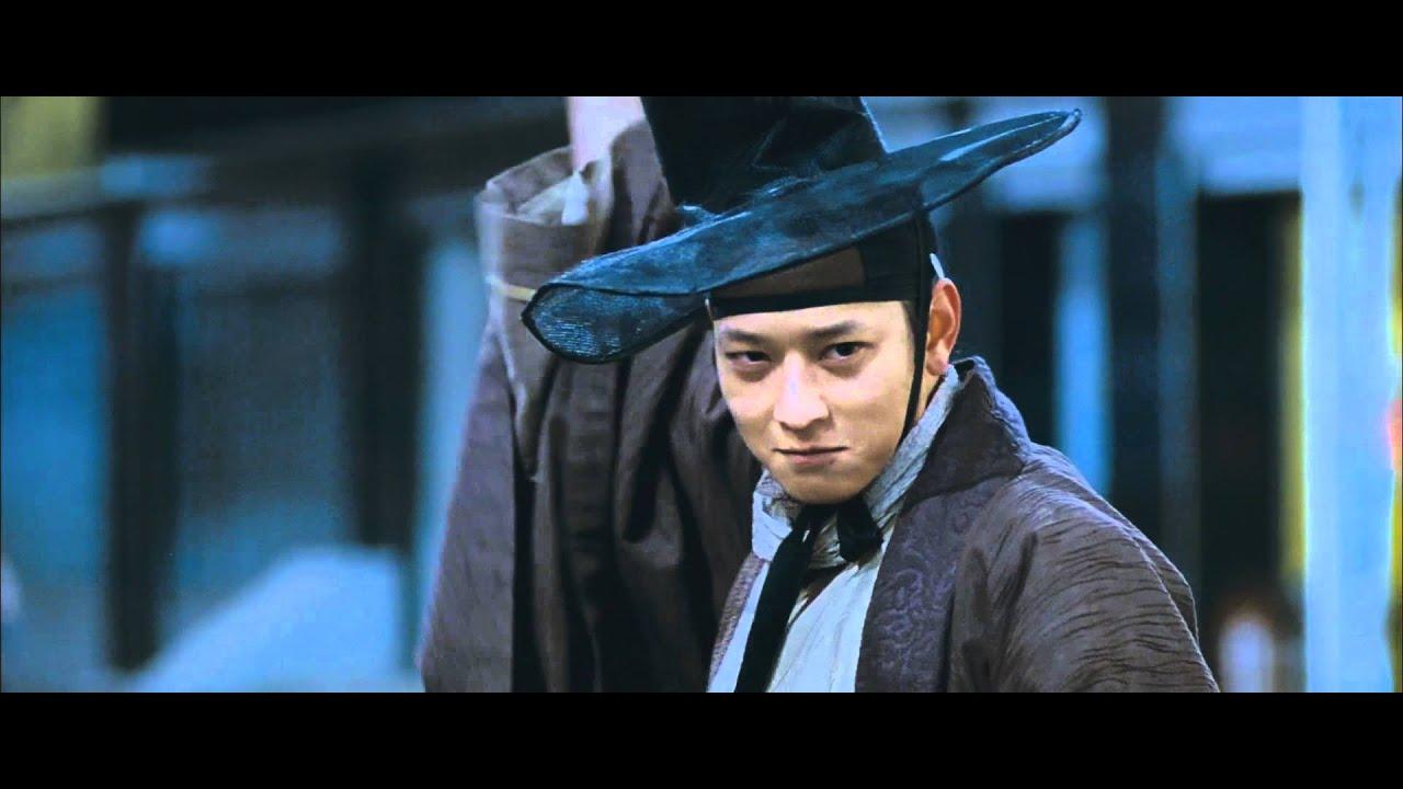 woochi le magicien des temps modernes 2009 bande annonce hd va
