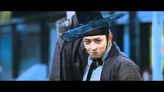 Woochi, Le Magicien Des Temps Modernes (2009) // Bande-annonce HD (VA)