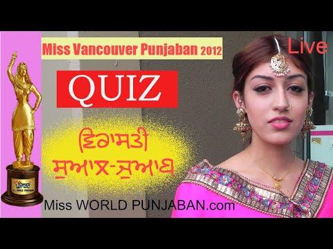 Miss Canada Punjaban Vancouver 2012 Heritage Quiz Episode 5