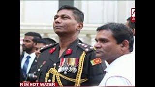 Brigadier Priyanka Fernando arrives in Sri Lanka after recall (English)