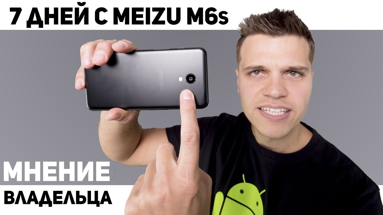 Meizu M6S - Two disadvantages and much advantages