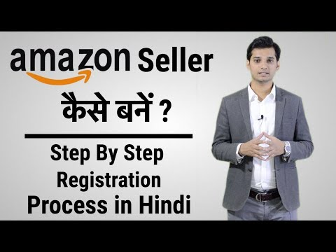 How To Sell on Amazon | Seller Registration Complete Step By Step Process