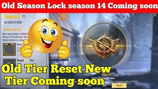 Pubg Mobile lite Season 13 Locked new Season Coming soon | Pubg lite Tier Reset | Pubg lite update ?