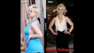 Гимнастика и различные упражнения для похудения в Голливуде.