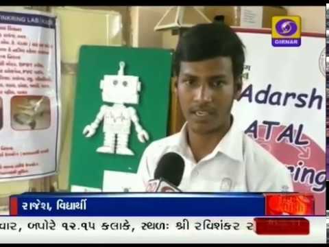 Atal Innovation Mission | Mehsana | Ground Report Gujarati