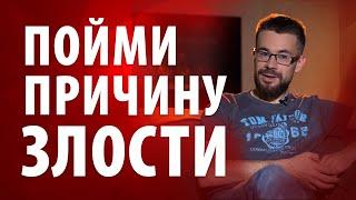 Как использовать злость для достижения успеха в жизни смотреть онлайн в хорошем качестве бесплатно - VIDEOOO
