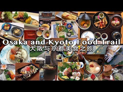 4 days Osaka and Kyoto food trail 4天大阪与京都美食之旅