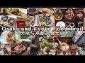 4 days Osaka and Kyoto food trail 4天大阪与京都美食之旅