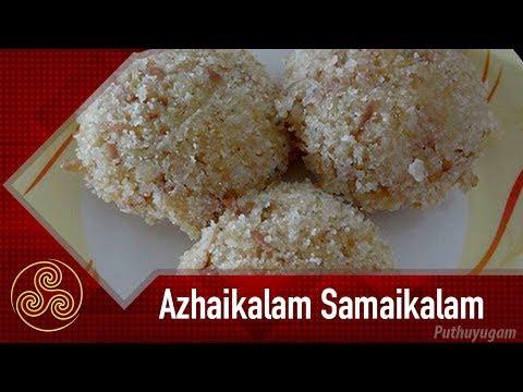 Sweet Coconut Idli Azhaikalam Samaikalam