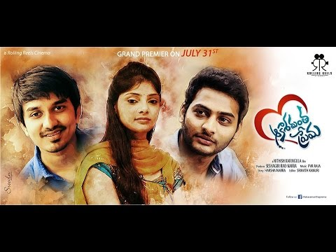 Aakasamantha Prema Latest Independent Film Premiere | Highlights |