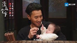 浙江卫视YouTube:http://bitly.com/zhejiangtv ◘ 奔跑吧兄弟YouTube:h...