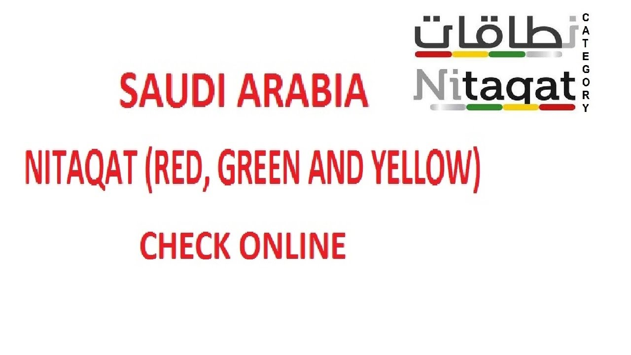 Saudi arabia iqama nitaqat red green yellow check