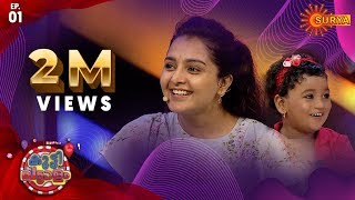 Kuttipatalam with Manju Warrier | Episode 1 | 1st December 2019 | Surya TV