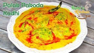 Kadhi Palak Pakora ( Spinach Balls Kadhi ) Recipe Video — Indian Vegetarian Recipes By Lata Jain