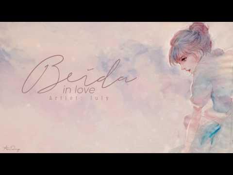 • Audio • Beida in Love • July