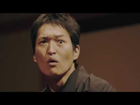 ASIAN KUNG-FU GENERATION 『リライトのリライト【お笑い芸人 千原ジュニア ver.】』