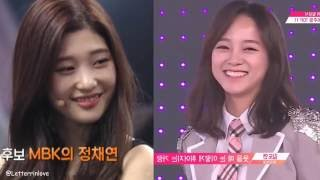 fmv sejeong 김세정 chaeyeon 정채연 ioi all for you