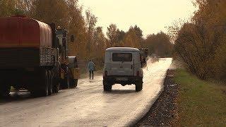 25 qishloqlarda uchun yo'l ta'mirlash to'liq Kostroma yaqin