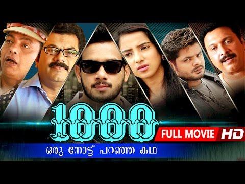 Malayalam Full Movie 2016 New Releases || Thousand || Latest Malayalam Comedy Full Movie 2016