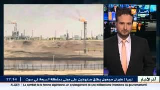 هذا ما قاله الخبير الطاقوي بوبكر عبد اللاوي عن إرتفاع أسعار النفط المرتقبة