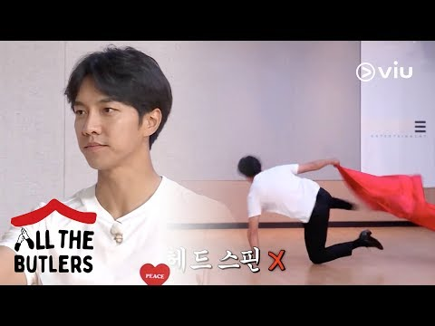 Lee Seung Gi Is A VERY Passionate Dancer 🤣 | All The Butlers EP85 [ENG SUBS]