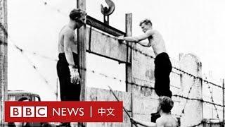 柏林圍牆倒塌30年:它是如何建成的?- BBC News 中文