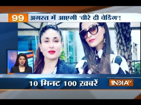 News 100 | 20th May, 2017