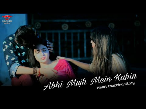 abhi-mujh-mein-kahin-|-emotional-story-|-sad-songs-|-heart-touching-story-|-new-songs-|-songs-2019-|