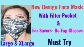 139 How To Make Fabric Face Mask With Filter Pocket The Twins Day Hand Sew Face Mask Tutorial