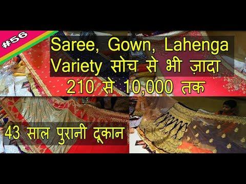 Saree Wholesale Market Kucha Natwan | Chandni Chowk | Rahul Baghri