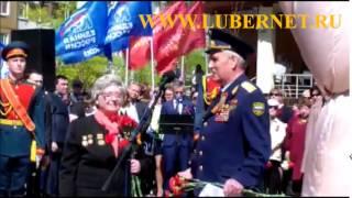 Открытие памятника «Трём Иванам».(, 2015-05-07T13:57:55.000Z)