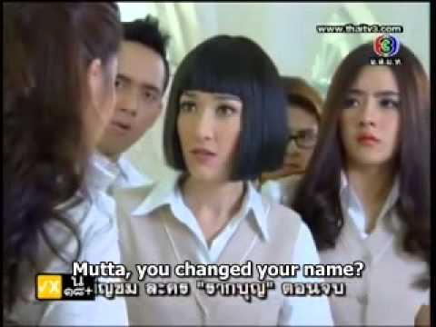 Rang Ngao (English Sub) Ep19 P5/9