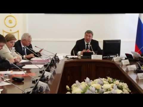 Попечительский совет Фонда регионального оператора капитального ремонта
