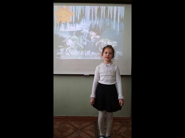 Изображение предпросмотра прочтения – ЕкатеринаВороновская читает произведение «Сосульки» Л.П.Дербенёва