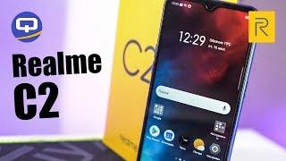 Лучший бюджетный смартфон. Полный обзор Realme C2 / QUKE.RU /