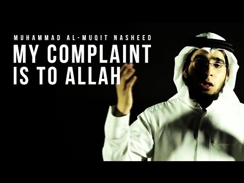 My Complaint Is To Allah - Muhammad al-Muqit - Nasheed