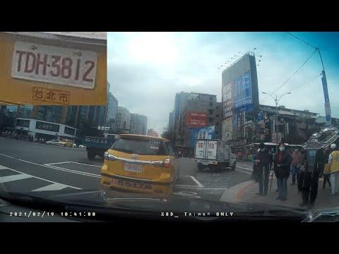 計程車TDH-3812號轉彎時未禮讓行人