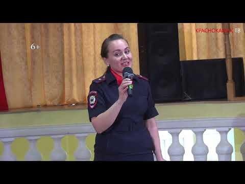 Новости Краснокамска 39 выпуск 2019 год
