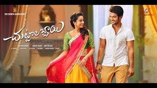 Chuttalabbayi Teaser | Aadi and Namitha Pramod | SRT Entertainments
