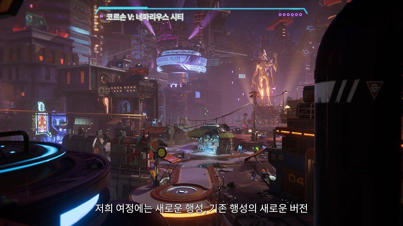 PS5|Ratchet & Clank: Rift Apart - 행성🪐