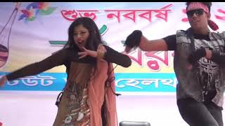 Pagli Tore Rakhbo boro Adore.. New Stage dance performance..