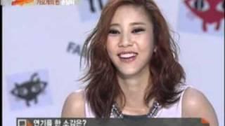 Son Dam Bi (손담비) @ ETN Interview