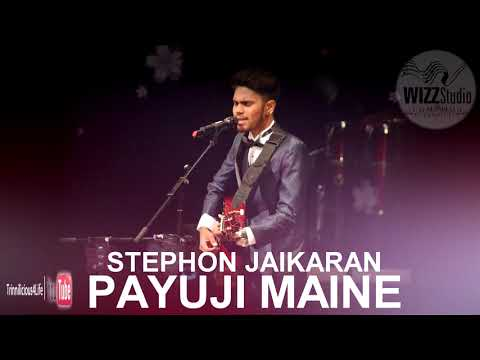 Stephon Jaikaran - Payuji Maine [ 2k18 Bhajan ]