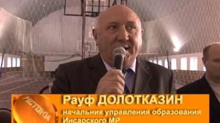"""""""Спортивные старты"""" посвящённые памяти В.А.Кечкина"""