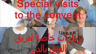 دير الراهبات بنات مريم  فيديو خاص بخدمه المسنين