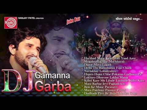 Dj Gamanna Garba ||Nonstop Garba 2015 ||Gaman Santhal || Part-2