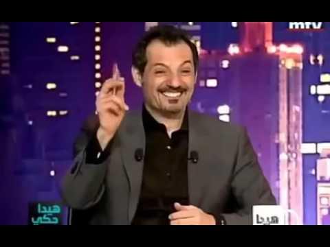 مسخرة عادل كرم في هيدا حكي وصلت لفرنسا هههههههههه Adel Karam Hayda Haki