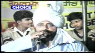 Mirza - Mohd. Sadiq & Ranjit Kaur