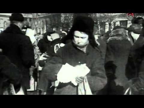Ленинград — Машина