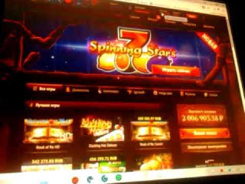 Казино Ра Самый быстрый вывод денег с казино (МГНОВЕННО)